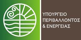 Υπουργείο Περιβάλλοντος & Ενέργειας